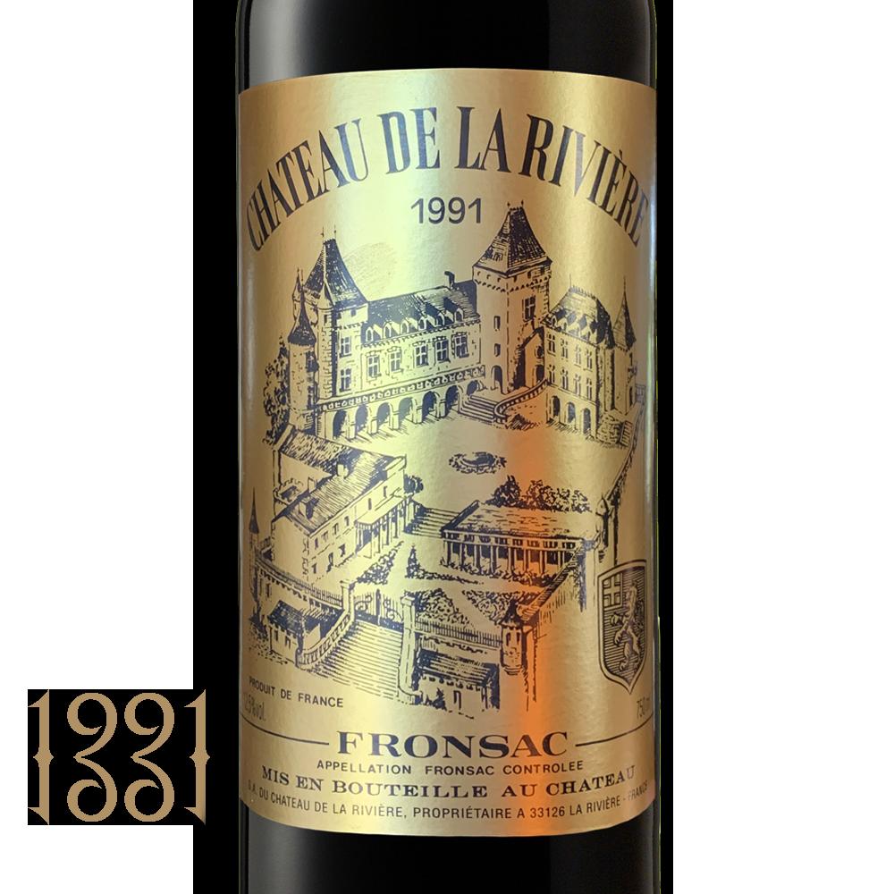 <center>1991 … bientôt 30 ans ! <br> Quelques bouteilles sont <br>encore en stock</center>